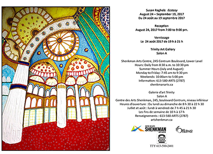 "Susan Ragheb presents ""Ecstasy"" solo show at the Shenkman Arts Centre"