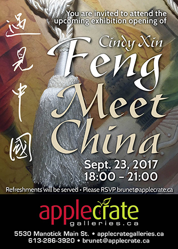 Cindy Xin Feng solo show at Applecrate Gallery